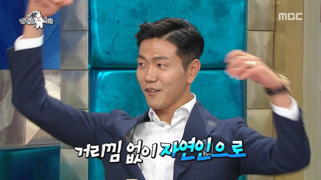 a (16).jpg 혼탕을 간 김영권