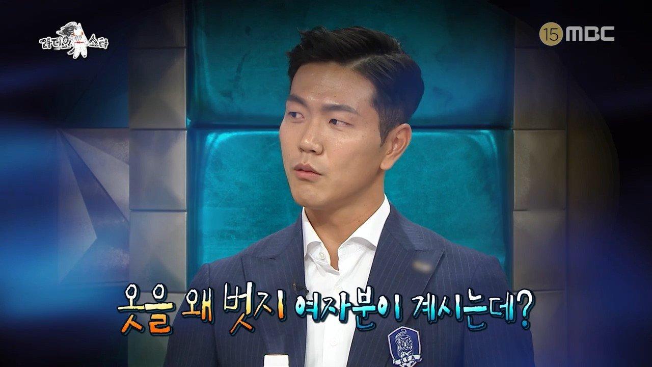 a (7).jpg 혼탕을 간 김영권