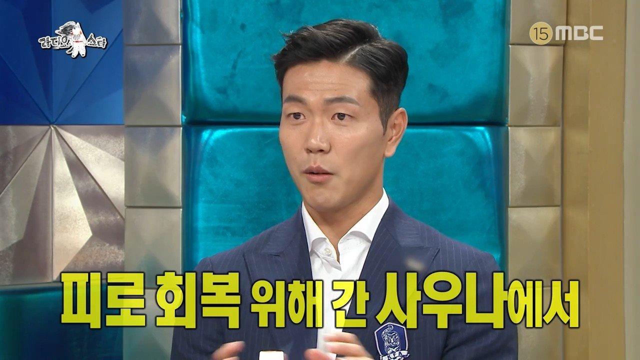 a (4).jpg 혼탕을 간 김영권