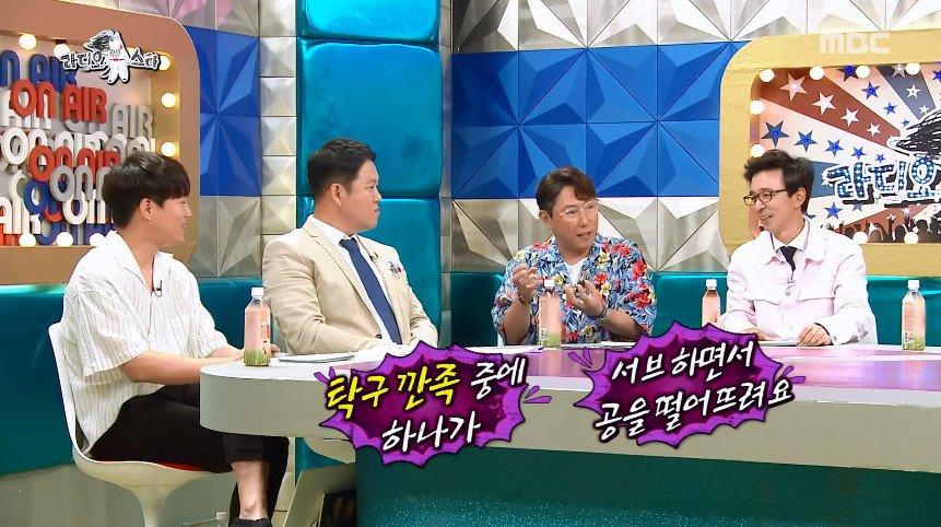 Cap 2018-07-12 00-32-11-637.jpg [라디오스타] 손흥민과 김진현을 진짜 화나게한 이승우ㅋㅋ.jpg