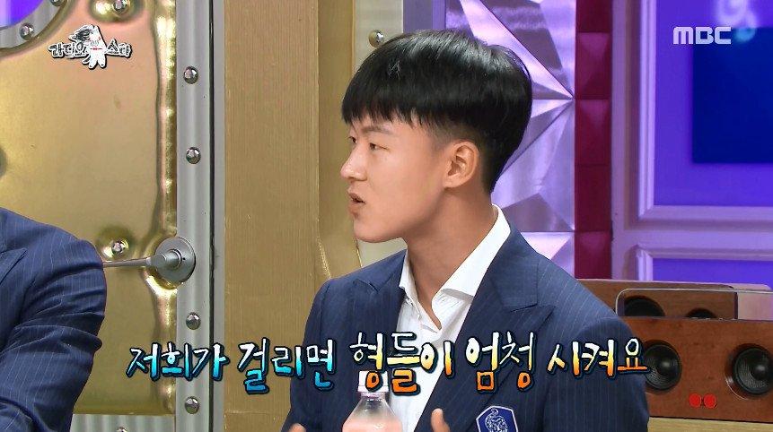 Cap 2018-07-12 00-31-30-196.jpg [라디오스타] 손흥민과 김진현을 진짜 화나게한 이승우ㅋㅋ.jpg