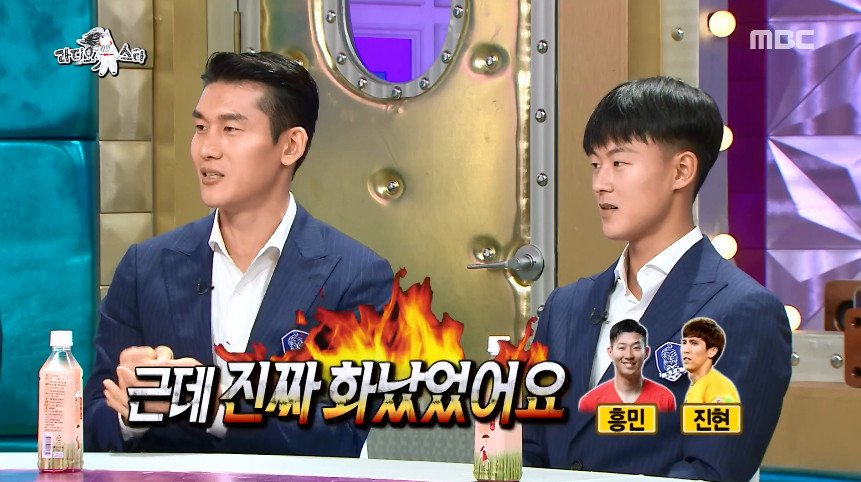 Cap 2018-07-12 00-31-13-193.jpg [라디오스타] 손흥민과 김진현을 진짜 화나게한 이승우ㅋㅋ.jpg
