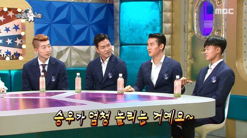 Cap 2018-07-12 00-31-10-665.jpg [라디오스타] 손흥민과 김진현을 진짜 화나게한 이승우ㅋㅋ.jpg