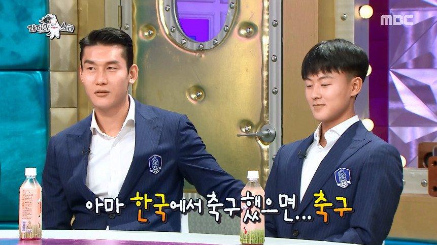 Cap 2018-07-12 00-30-44-079.jpg [라디오스타] 손흥민과 김진현을 진짜 화나게한 이승우ㅋㅋ.jpg
