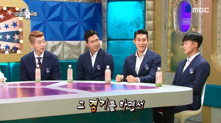 Cap 2018-07-12 00-31-08-832.jpg [라디오스타] 손흥민과 김진현을 진짜 화나게한 이승우ㅋㅋ.jpg