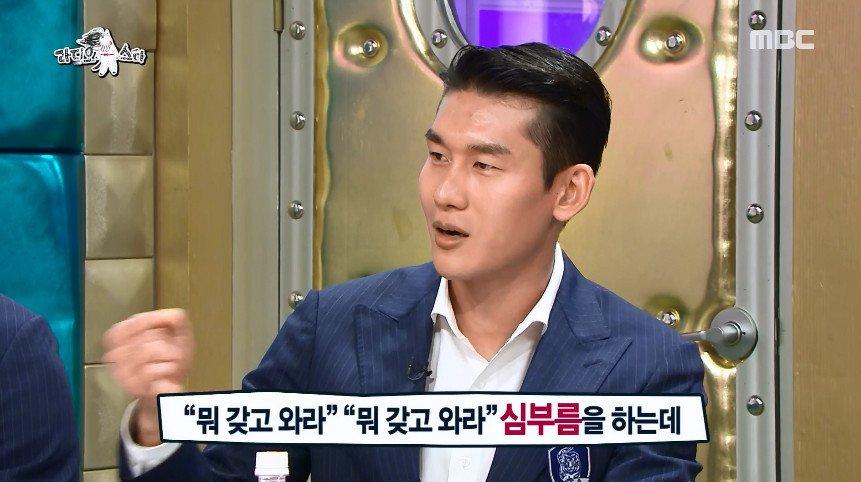 Cap 2018-07-12 00-30-53-344.jpg [라디오스타] 손흥민과 김진현을 진짜 화나게한 이승우ㅋㅋ.jpg
