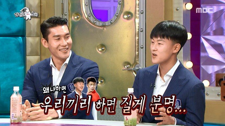 Cap 2018-07-12 00-31-25-503.jpg [라디오스타] 손흥민과 김진현을 진짜 화나게한 이승우ㅋㅋ.jpg