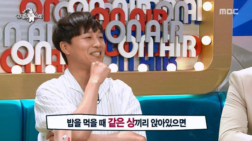 Cap 2018-07-12 00-30-51-117.jpg [라디오스타] 손흥민과 김진현을 진짜 화나게한 이승우ㅋㅋ.jpg
