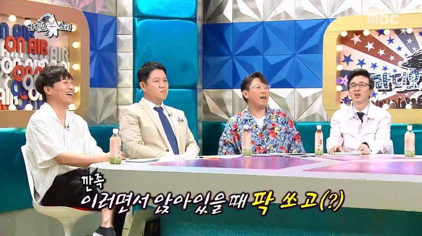 Cap 2018-07-12 00-32-08-444.jpg [라디오스타] 손흥민과 김진현을 진짜 화나게한 이승우ㅋㅋ.jpg