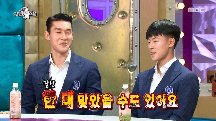 Cap 2018-07-12 00-31-21-462.jpg [라디오스타] 손흥민과 김진현을 진짜 화나게한 이승우ㅋㅋ.jpg