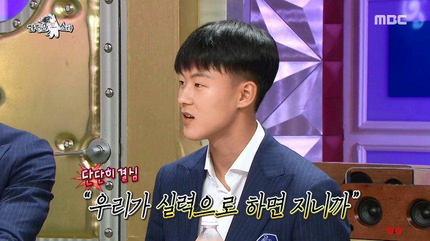 Cap 2018-07-12 00-31-35-985.jpg [라디오스타] 손흥민과 김진현을 진짜 화나게한 이승우ㅋㅋ.jpg