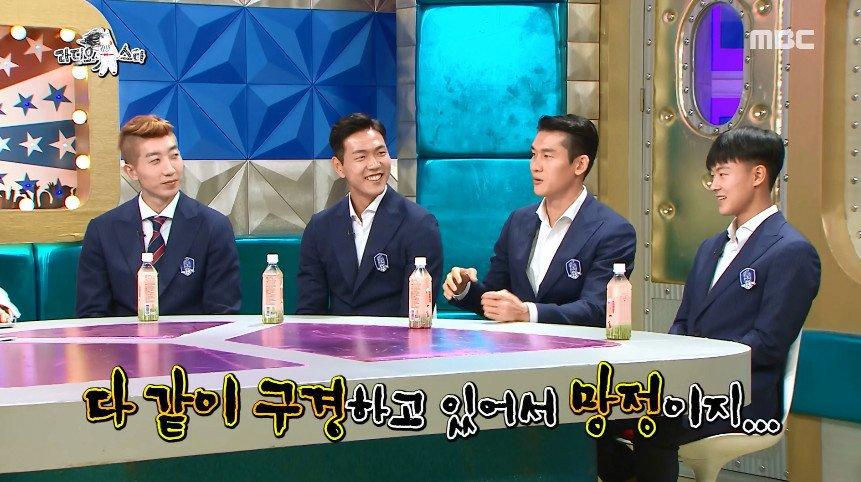 Cap 2018-07-12 00-31-17-020.jpg [라디오스타] 손흥민과 김진현을 진짜 화나게한 이승우ㅋㅋ.jpg