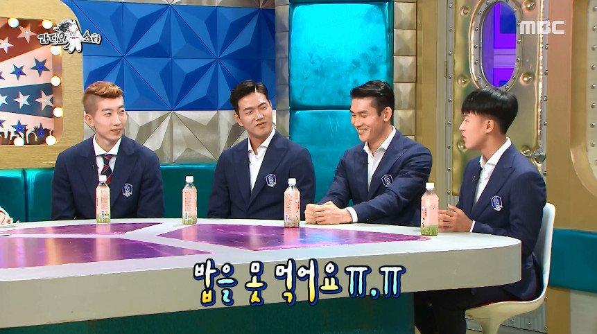 Cap 2018-07-12 00-31-32-175.jpg [라디오스타] 손흥민과 김진현을 진짜 화나게한 이승우ㅋㅋ.jpg