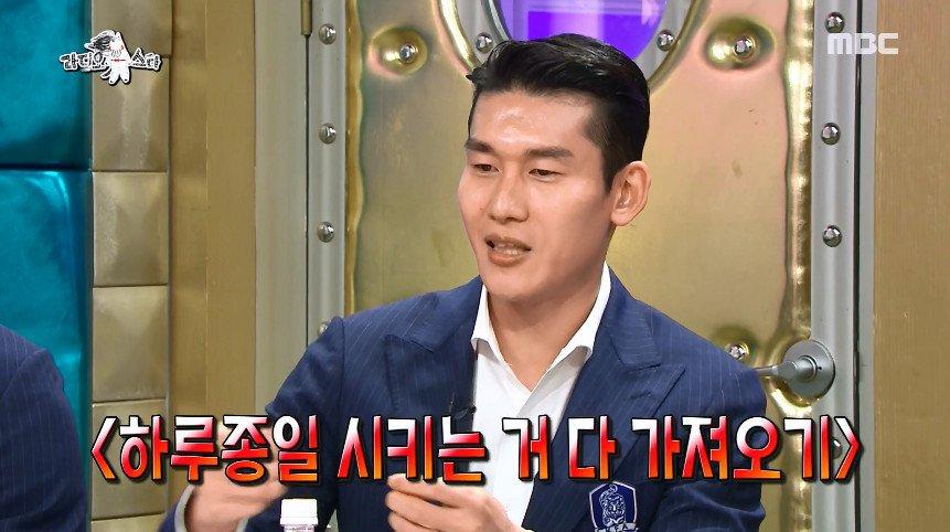 Cap 2018-07-12 00-31-00-400.jpg [라디오스타] 손흥민과 김진현을 진짜 화나게한 이승우ㅋㅋ.jpg