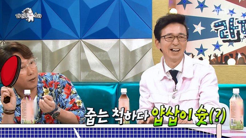 Cap 2018-07-12 00-32-14-664.jpg [라디오스타] 손흥민과 김진현을 진짜 화나게한 이승우ㅋㅋ.jpg