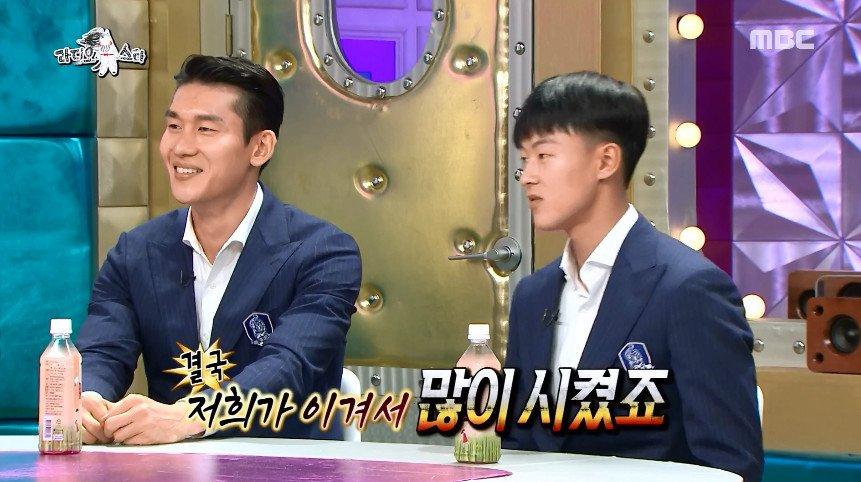 Cap 2018-07-12 00-32-23-766.jpg [라디오스타] 손흥민과 김진현을 진짜 화나게한 이승우ㅋㅋ.jpg