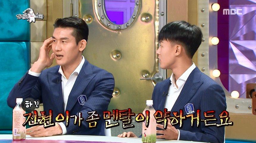Cap 2018-07-12 00-31-41-925.jpg [라디오스타] 손흥민과 김진현을 진짜 화나게한 이승우ㅋㅋ.jpg