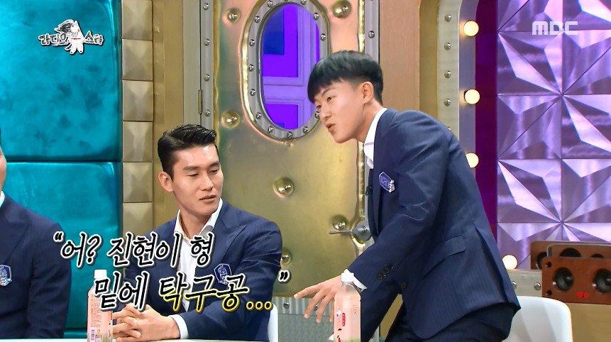 Cap 2018-07-12 00-32-06-281.jpg [라디오스타] 손흥민과 김진현을 진짜 화나게한 이승우ㅋㅋ.jpg
