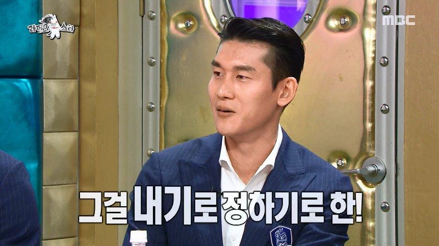 Cap 2018-07-12 00-30-55-842.jpg [라디오스타] 손흥민과 김진현을 진짜 화나게한 이승우ㅋㅋ.jpg