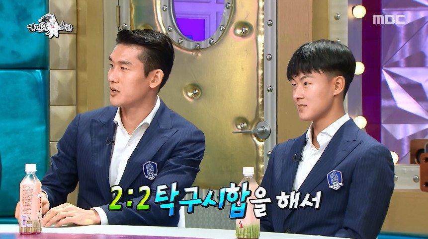 Cap 2018-07-12 00-30-58-037.jpg [라디오스타] 손흥민과 김진현을 진짜 화나게한 이승우ㅋㅋ.jpg
