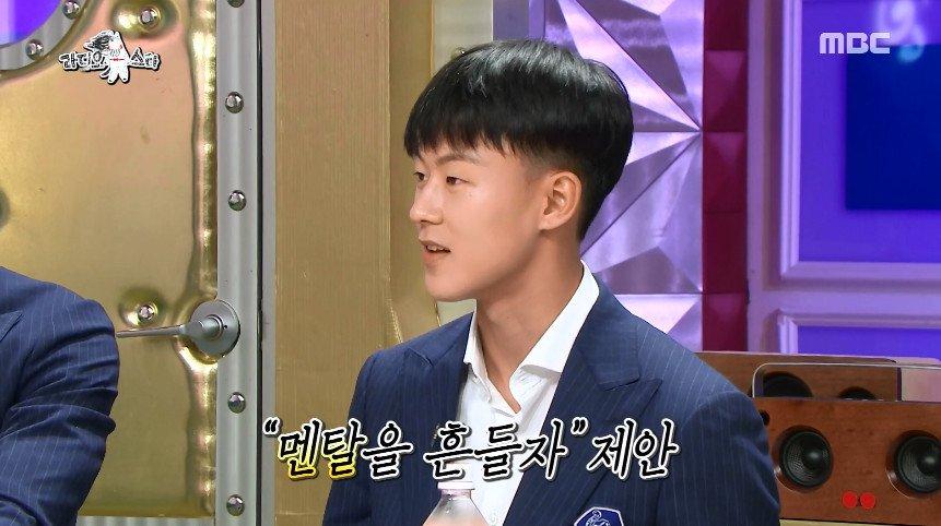 Cap 2018-07-12 00-31-38-148.jpg [라디오스타] 손흥민과 김진현을 진짜 화나게한 이승우ㅋㅋ.jpg