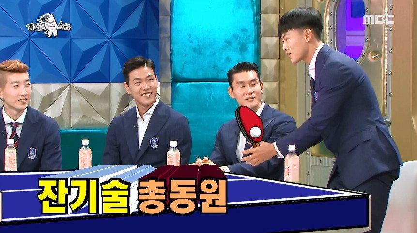 Cap 2018-07-12 00-32-02-871.jpg [라디오스타] 손흥민과 김진현을 진짜 화나게한 이승우ㅋㅋ.jpg