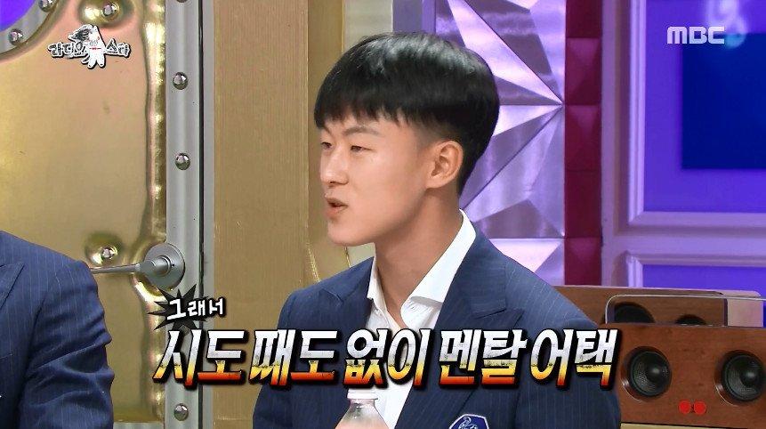 Cap 2018-07-12 00-31-45-768.jpg [라디오스타] 손흥민과 김진현을 진짜 화나게한 이승우ㅋㅋ.jpg