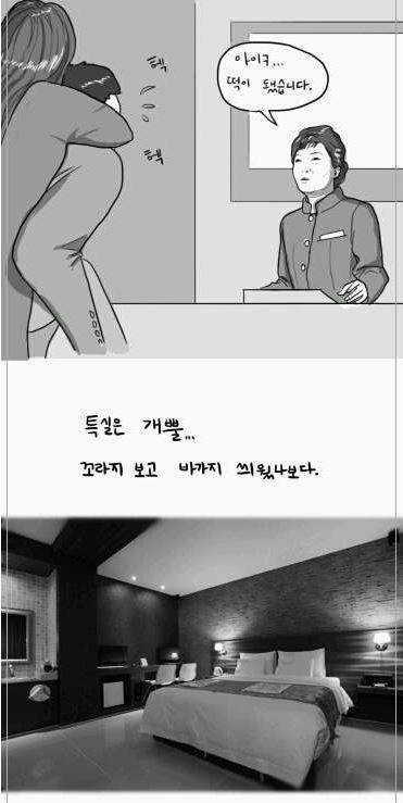 aQvdz0N.jpg ㅇㅎ)아는 학교 후배와..manhwa