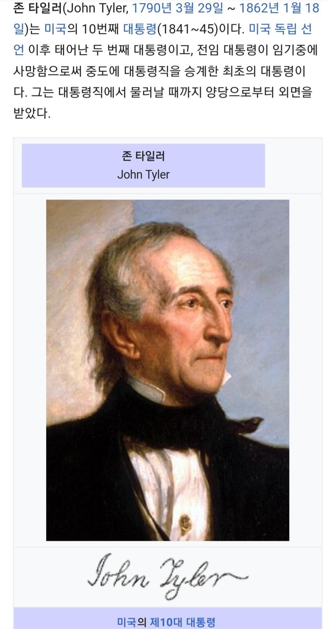 20180808_143258.jpg 18세기 출생자를 할아버지로 둔 미국인들.jpg