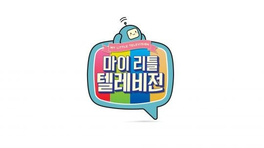1.jpg 엠비씨 다시보고 싶은 예능 두개.GIF