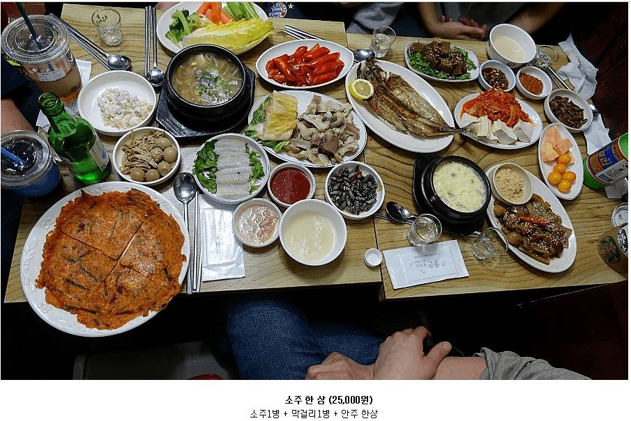 장군 캡처.PNG 서울에 25,000원짜리 술안주상
