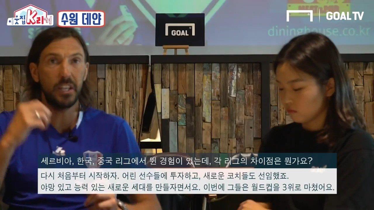 """Ep.5 (1_2) 데얀, """"사랑하는 한국 축구에 쓴 소리 안 할 수 없다"""" [이웃집 K리거] - YouTube (720p).mp4_20180810_191714.454.jpg 포텐 올라간 데얀의 k리그 문제점 인터뷰 다른 부분들까지"""