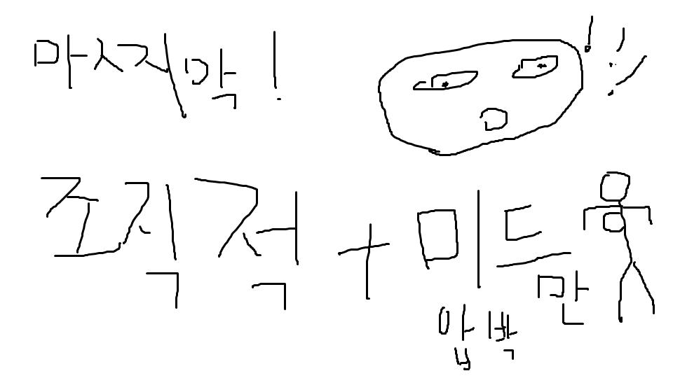 마지막.png 맨체스터 유나이티드의 신임감독 조세 모우린호! 4편 2018 모우린호 맨유전술