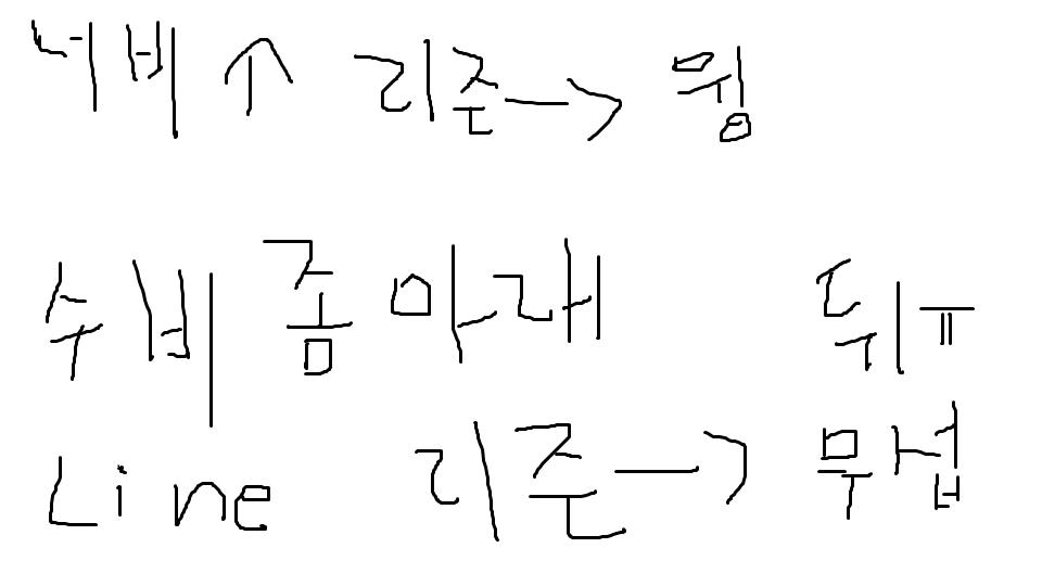 노트7.png 맨체스터 유나이티드의 신임감독 조세 모우린호! 4편 2018 모우린호 맨유전술