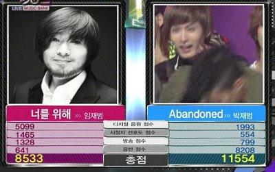 당시 욕 겁나 먹었던 KBS 뮤직뱅크 1위