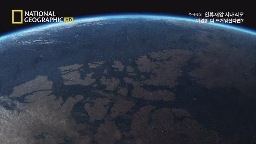 [BGM] 인류멸망 시나리오 태양이 더 뜨거워진다면 1부