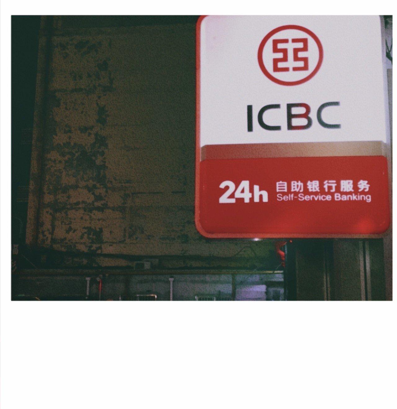 중국 도시여행 질무누ㅠㅠ