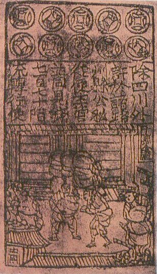 3.jpg 1000년전 중국 수준