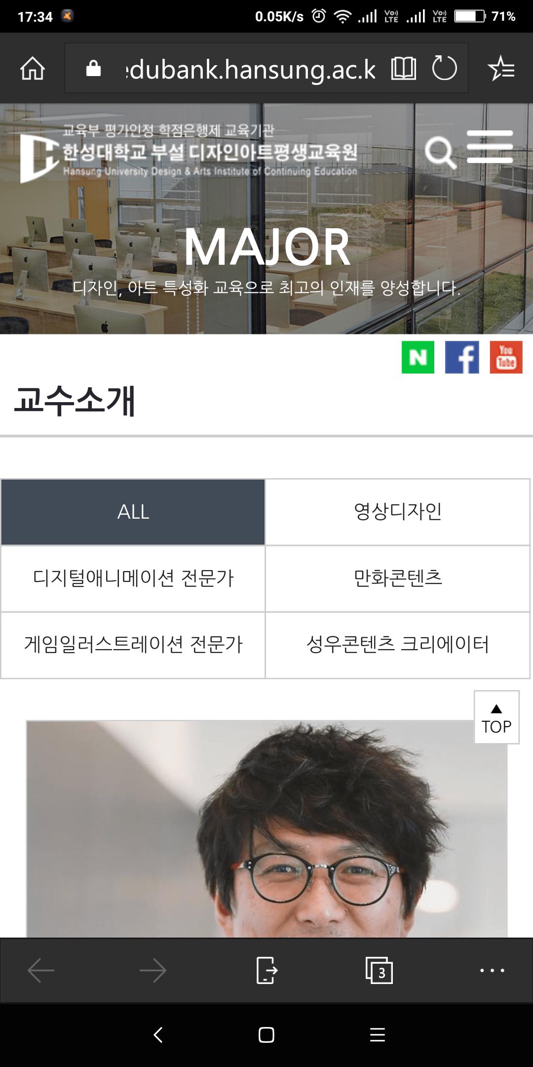 거인영 근황
