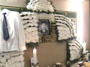 783007.jpg 13년 전 오늘 발생한 부산 소재 중학교 살인사건.jpg