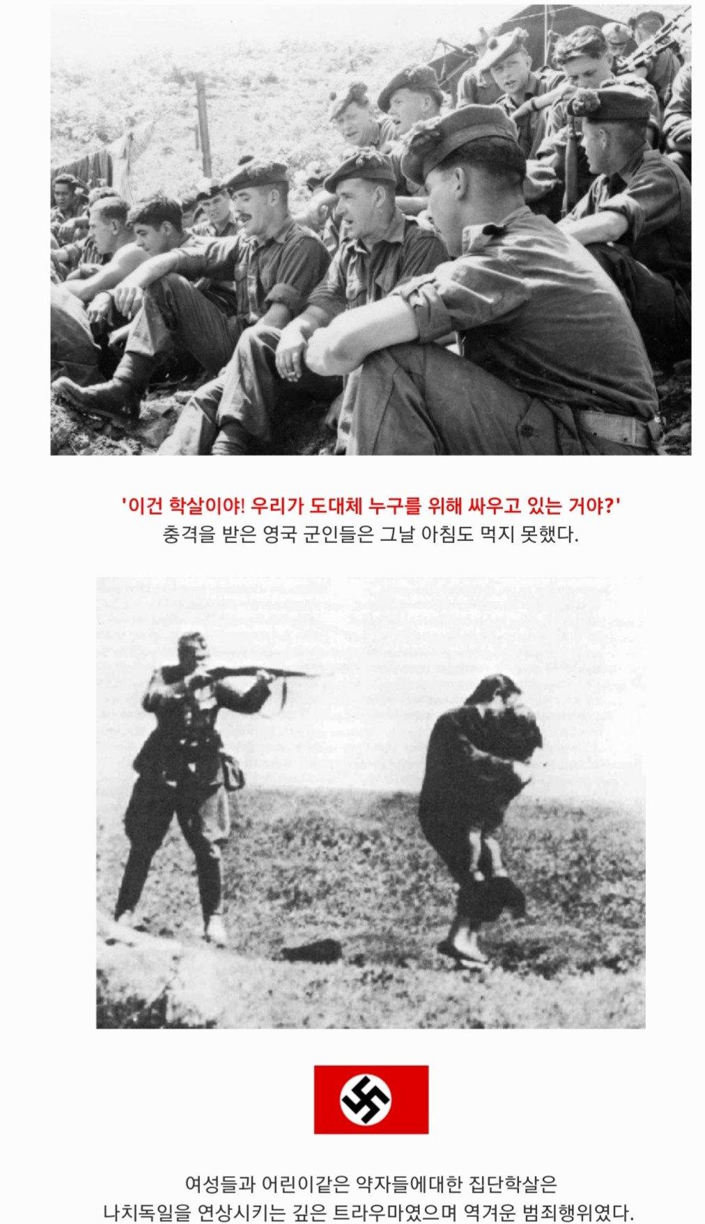 20181001_012056.jpg 한국전쟁 당시 영국군에 의해 밝혀진 학살 사건.jpg