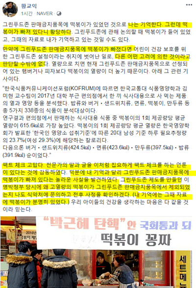 "6.png 그 평론가 ""한국의 기자들이 다 죽었다고 생각하지 않는다"""