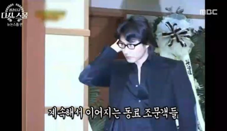 故 정다빈을 추억하는 논스톱 동료들