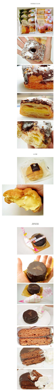 """갓본4.jpg """" 일본 편의점 음식"""" .jpg"""