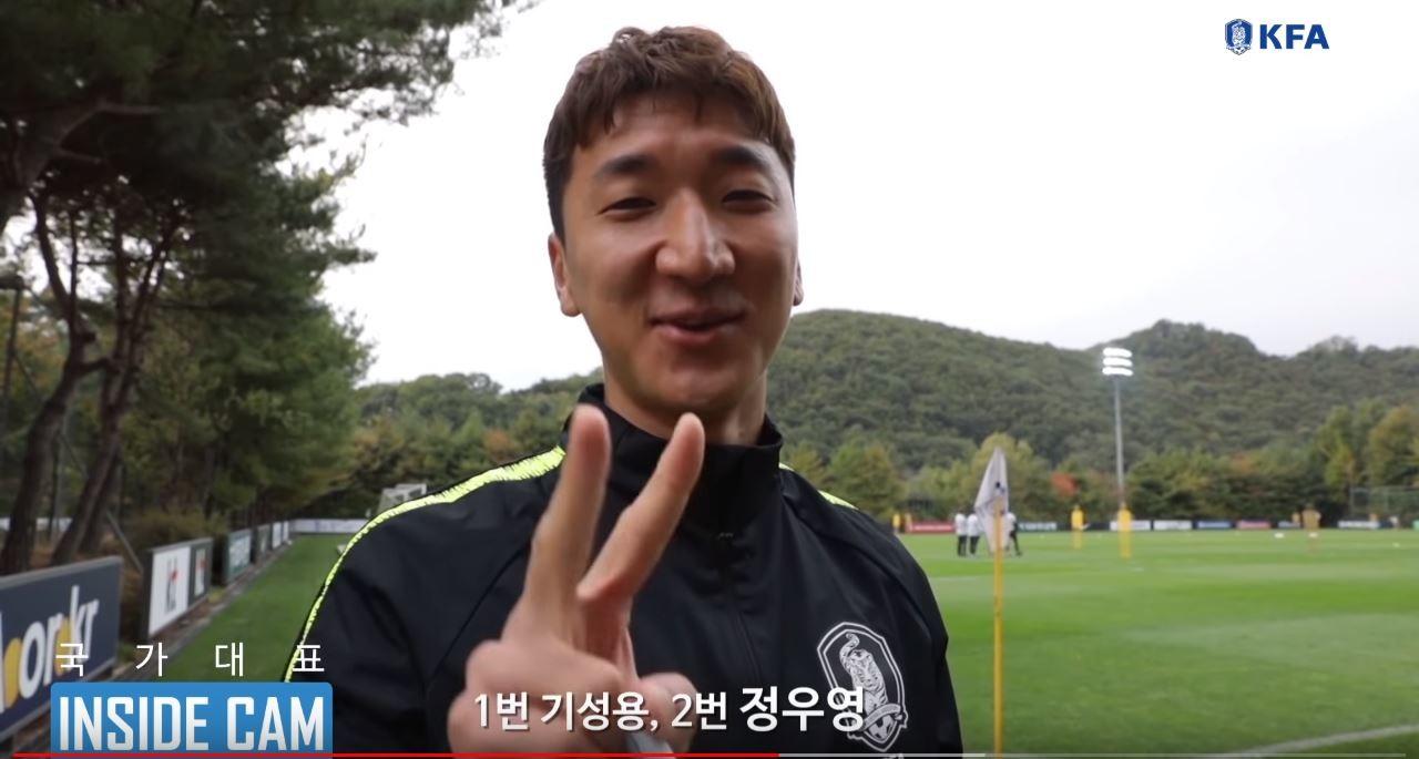 방털기] 주인찾기 힘든 정우영 축구화 - 유머/이슈/정보 - 에펨코리아방털기] 주인찾기 힘든 정우영 축구화