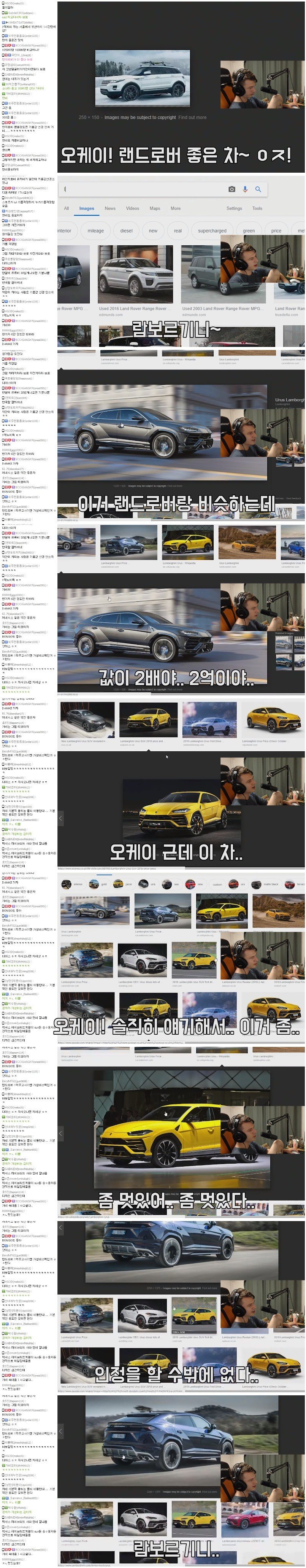 """t5.jpg """"한국 사람들은 왜 비싼 차를 사는거야?"""" (데이터주의)"""