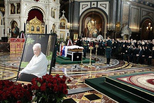 Funeral_of_Boris_Yeltsin-6.jpg 2007년 무슨일이 있었을까?