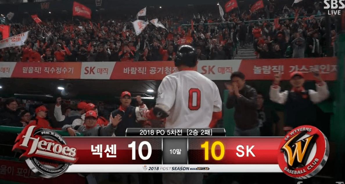 fzf.PNG 개꿀잼 넥센 vs SK 10회 상황 ㅋㅋㅋㅋㅋㅋㅋㅋㅋㅋㅋㅋㅋㅋㅋㅋㅋㅋㅋ