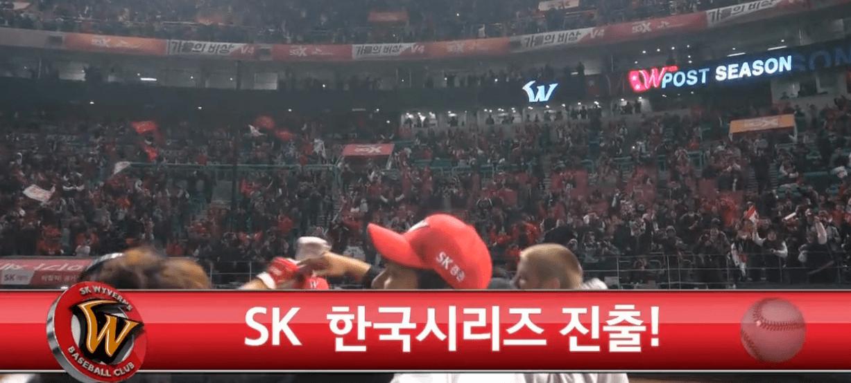 zfz2.PNG 개꿀잼 넥센 vs SK 10회 상황 ㅋㅋㅋㅋㅋㅋㅋㅋㅋㅋㅋㅋㅋㅋㅋㅋㅋㅋㅋ