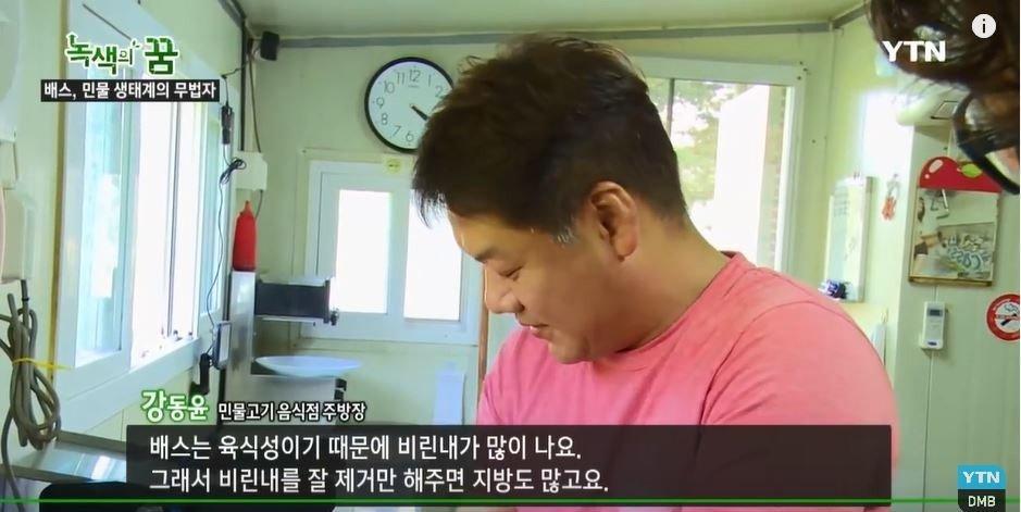 다운로드 (2).jpg 베스 매운탕 후기.jpg